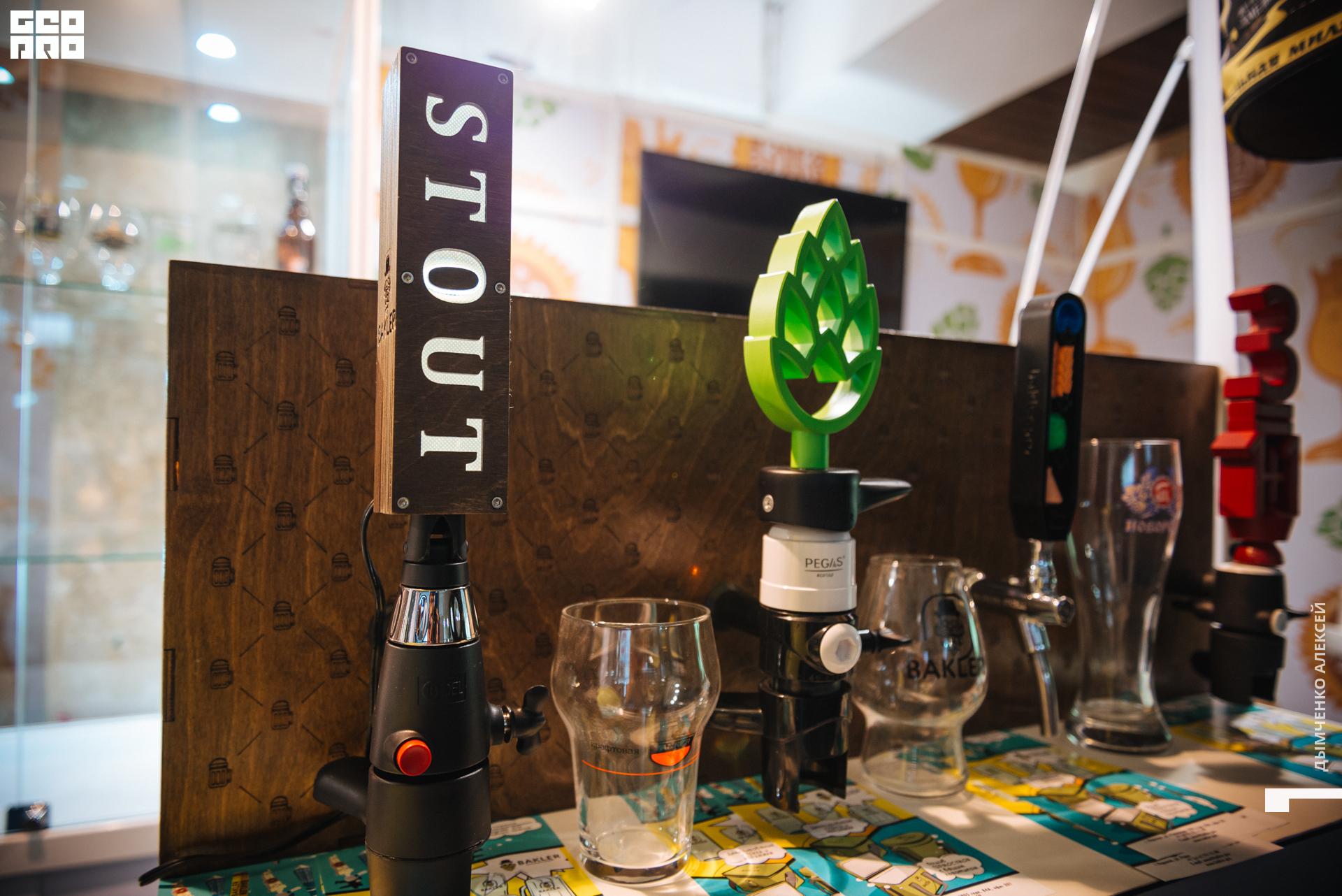 Выставка «Пиво — Сочи 2021»