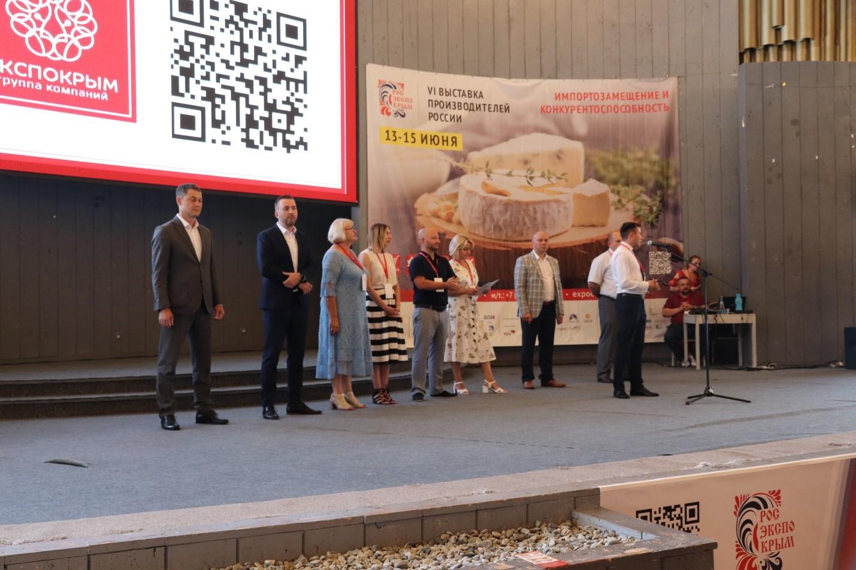 Выставка «РосЭкспоКрым — Ялта 2019»