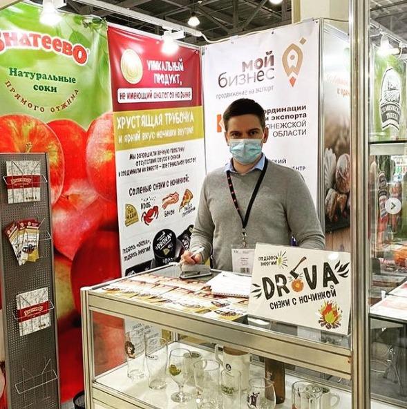 Выставка «Worldfood — Москва 2020»