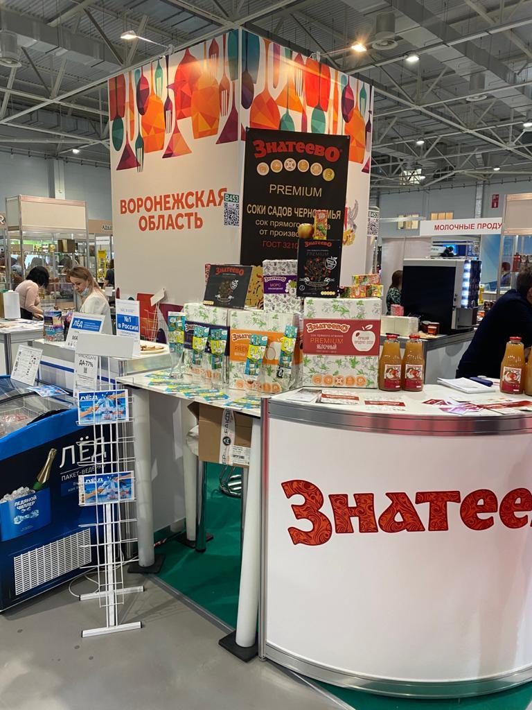 Выставка «Interfood — Краснодар 2021»